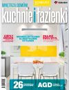 Kuchnie i Łazienki 1(9)2014