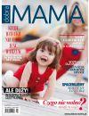 Dobra Mama 2(36)2016