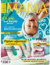 Dobra Mama 4(38)2016