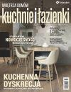 Kuchnie i Łazienki 3(16)2017