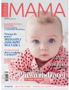 Dobra Mama 1(53)2019