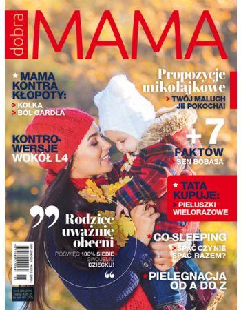 Dobra Mama 5(39)2016