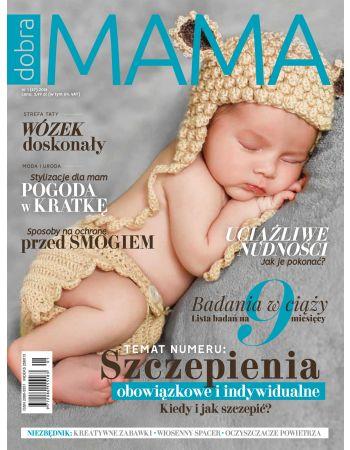 Dobra Mama 1(47)2018