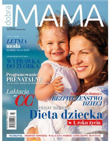 Dobra Mama 3(49)2018