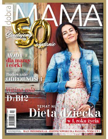 Dobra Mama 4(50)2018